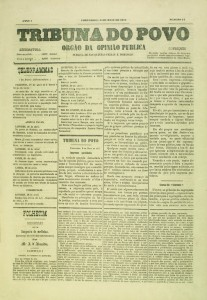Página de jornal típica do Séc. XIX: era comum o espaço destinado ao capítulo do dia do folhetim (embaixo à esquerda).