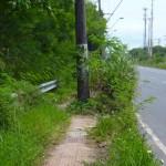 Calçadão da Suframa (BR-319) – O descaso