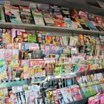 Bancas de Revistas – A ´internet´dos 80´s